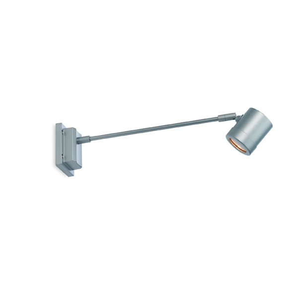 Outside Halogen Wall Lights : Firstlight Aero Outdoor Halogen Wall Spot Sign Light - Firstlight from Castlegate Lights UK