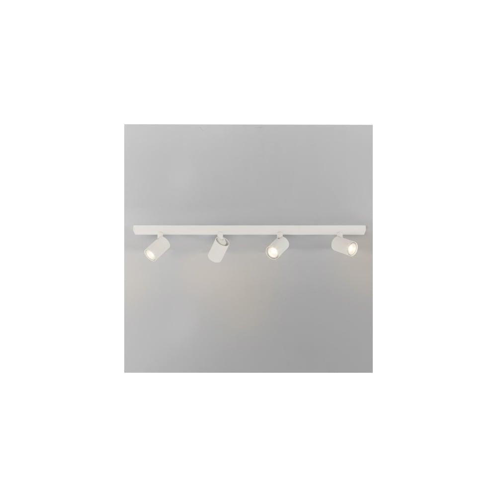 new product 54148 db94b Astro Lighting 1286007 Ascoli 4 Light Bar Ceiling Spotlight Fitting in  White Finish