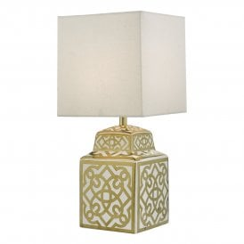 Zunea Single Light Patterned Table Lamp In Gold Finish