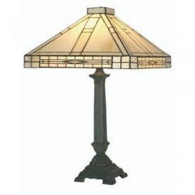 Opheila Single Light White Tiffany Glass Large Table Lamp